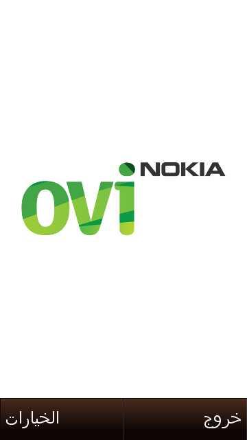 Ovi : المتجر [Ovi Store] لتحميل الالعاب والبرامج والفيديو والثيمات .... c8b25407f3f0916bef3d